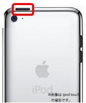 電源ボタン画像