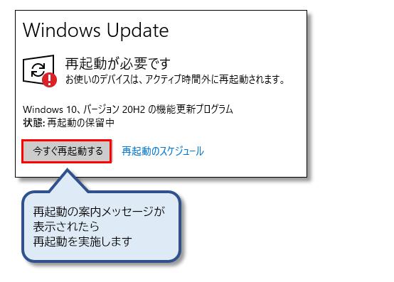 WindowsUpdate(2)