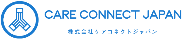 お客様サポートサイト ケアコネクトジャパン